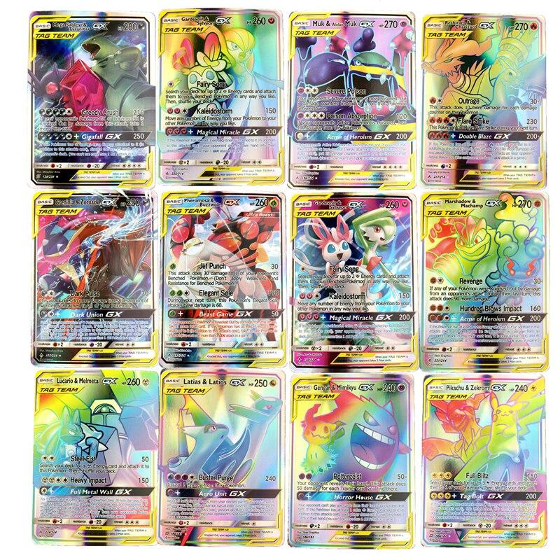 200 шт новые карты Pokemon Tag Team GX EX Мега карты Pokemones английские карты PIKACHU игрушки для детей подарок Высокое качество без повтора