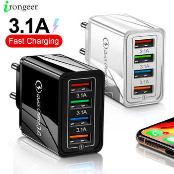 4 USB Charger Quick Charge 3.0 4.0 Port Fast Charging Wall Adapter For iPhone 12 11 X Xiaomi Samsung Mobile Phone Charger QC 3.0 1