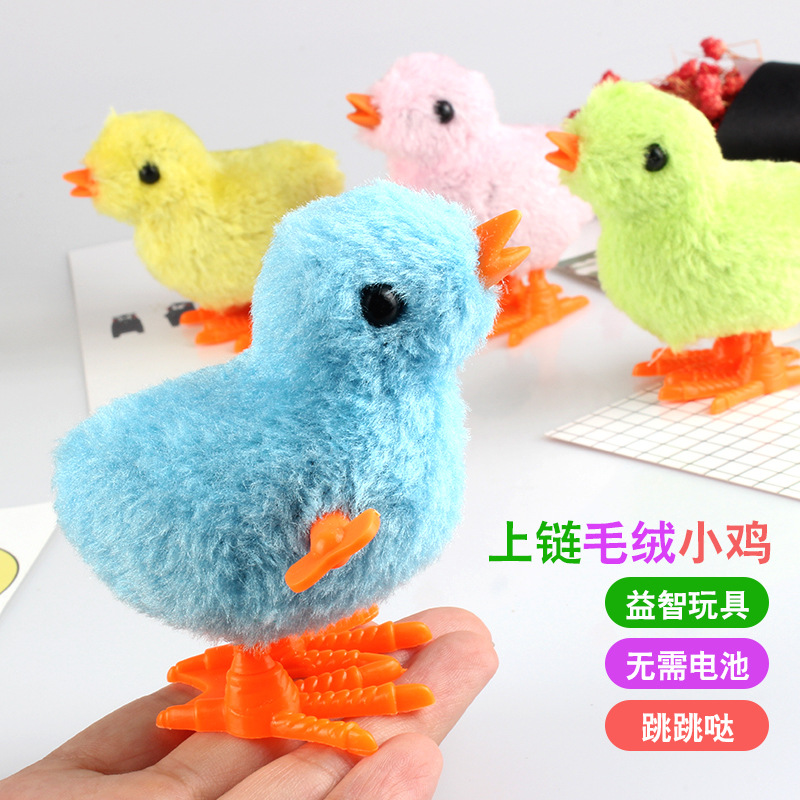Plush Winding Chickens Children Hot Selling Stall Toy Spring Winding Jumping Color Chickens Novelty Goods
