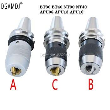 BT30 BT40 NT30 NT40 APU08 APU13 APU16 80L 100L 110L precision CNC integrated self tightening drill chuck for drilling machine bt30 bt40 nt30 nt40 apu08 apu13 apu16 80l 100l 110l precision cnc integrated self tightening drill chuck for drilling machine