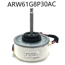 원래 에어 컨디셔너 모터에 적합 ARW61G8P30AC ARW61E8P30AC ARW6102AC DC 모터 정상 작동