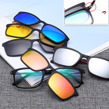 Magnetic Clip Polarized Sunglasses Fishing Camping Hiking Sunglasses