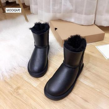 In 2019, China's highest quality snow boots, real sheepskin, 100% natural wool, two colors, free delivery, women's shoes