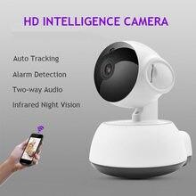 Ip камера видеонаблюдения с wi fi hd наблюдения