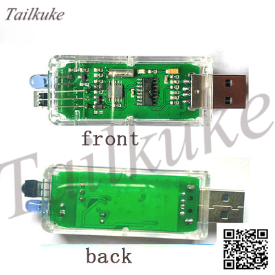 USB To Infrared Converter Far Infrared Communication Test Meter Reading IRDA 38kHz Carrier Converter