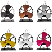 3 Blades Mini Heat Powered Fireplace Stove Fan Aluminum Silent Eco-Friendly Fan