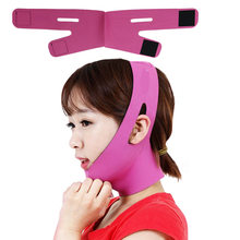 Lift Device Thin Face Bandage V Face Mask Men And Women Sleep Beauty Double Chin Lifting And Firming Facial Form Brace(China)