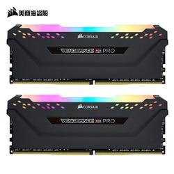 CORSAIR ddr4 pc4 ram 8GB 3000MHz RGB PRO DIMM pamięć stacjonarna obsługa płyty głównej 8g 16G 3000Mhz 3200mhz 3600mhz 16gb 32gb ram w RAM od Komputer i biuro na
