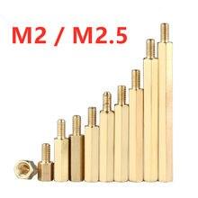 20 pces m2/m2.5 espaçamento parafuso pcb impasse pilar hex cabeça suportes de cobre parafuso prisioneiro porca pc placa-mãe espaçador impasse