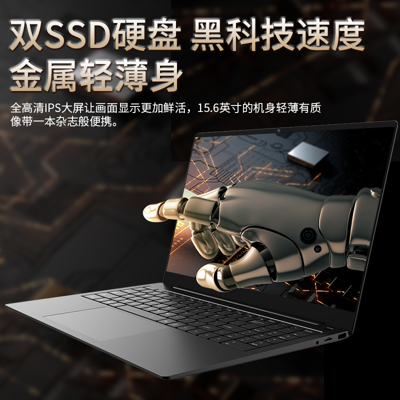 Kingdel 15.6 Inch Ultrabook Laptop Intel Dual Core I3 5005U 8GB RAM 512GB SSD Notebook With Backlit Keyboard Bluetooth Mini HDMI