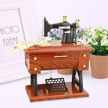 Musical Boxes Sewing Machine Decoration Vintage Clockwork Style Small Size ABS