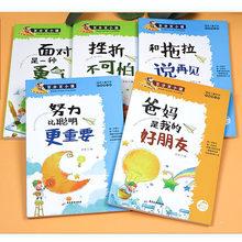 Livros completos 10 conjuntos de crianças inteligência emocional inspirador história livro de dormir libro livres alfabetização chinesa arte