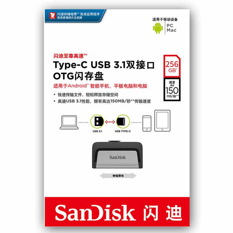 سانديسك نوع-C USB 3.1 المزدوج واجهة وتغ حملة القلم 256GB 128GB 64GB 32GB 16GB الترا المزدوج محرك USB 3.1 نوع-C يصل إلى 150 متر/الثانية
