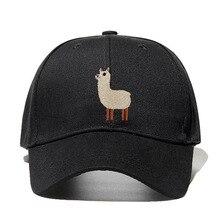Dropshipping New Unisex Alpaca Embroidery Adjustable Dad Hat men women cute Black beige Baseball Cap