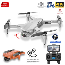 Brushless-Motor Camera Quadcopter Gps-Drone Foldable RC Professional L900PRO Distance1200m