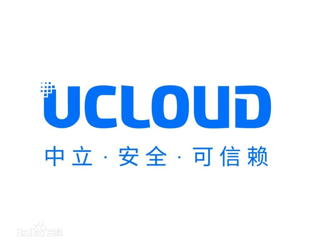 UCloud国内云主机50元用一年,香港、新加坡等150元用一年