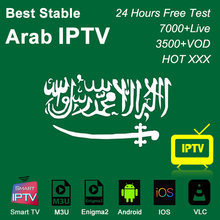 Arabic IPTV subscription 300+ LIVE channels and 200+ Arabic vod Europe IPTV Spain Spanish UK Italian German m3u Sport adult xxx(China)