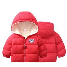 2020 jesienne zimowe ciepłe kurtki dla chłopców płaszcze dla dziewczynek kurtki dziewczynek kurtki dla dzieci kurtka z kapturem płaszcz ubrania dla dzieci tanie tanio Włókno poliestrowe 0 4KG Na co dzień COTTON Drukuj Krótki SM M WT YDX66 Kurtki płaszcze zipper REGULAR Unisex Pasuje mniejszy niż zwykle proszę sprawdzić ten sklep jest dobór informacji