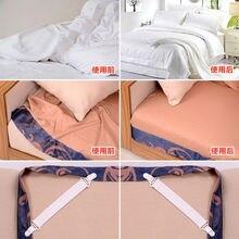 Новинка, 4 шт., белое постельное белье для матраца одеяла, домашние захваты, зажим, держатель, крепежи, эластичные ремни, фиксация, Нескользящие