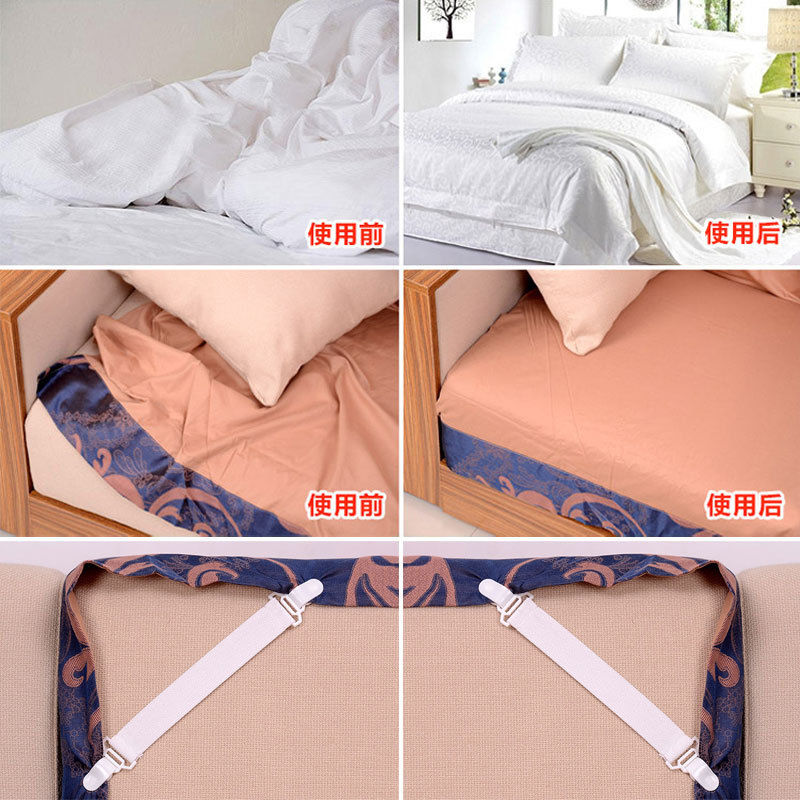BE/_ 4Pcs Duvet Clips Blanket Holder Fastener Quilt Comforter Gripper Clamp Filmy