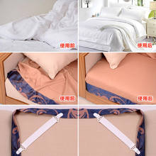 New 4 Pcs White Bed Sheet Mattress Cover Blankets Home Grippers Clip Holder Fasteners Elastic Straps Fixing Slip-Resistant(China)