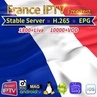 1 год IP tv Франция подписка арабский Алжир Германия Бельгия Нидерланды французский IP tv код Android M3U Mag бесплатный тест IP tv