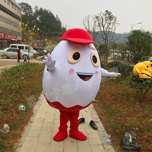 Image 5 - Dostosuj białe jajko maskotki białe jaja kostiumy maskotki z czerwony kapelusz Halloween karnawał kostiumy maskotki na sprzedaż szybka wysyłka