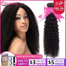 קינקי מתולתל חבילות מלזי שיער טבעי הרחבות טבעי צבע גבריאל מתולתל שיער מארג משלוח חינם