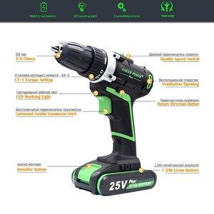 Image 2 - 25V 21V 16V 12V artı çift hız elektrikli matkap akülü el matkabı Mini elektrikli tornavida şarj edilebilir lityum pil matkap