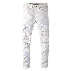 Мужские рваные джинсы Sokotoo, с белыми стразами, модные облегающие Стрейчевые джинсы со стразами