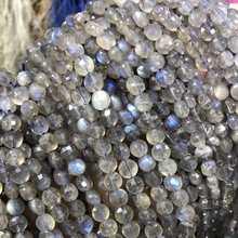 Вспышки лабрадорит сжатая Ограненный Природный Камень Бисер