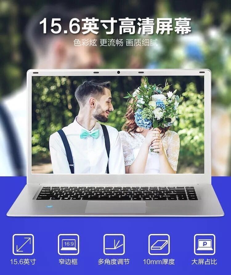 Cheapest 11.6 13.3 14.1 15.6 Inch I5 I7 Win10 Netbook Gaming Laptop Computer