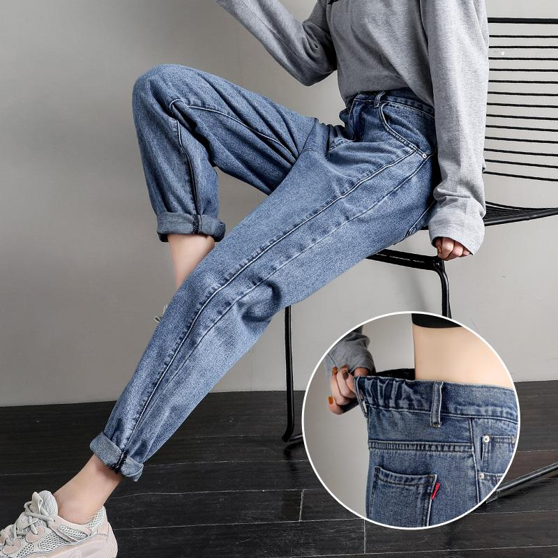 Women's White Women's Jeans Pants Boyfriend Jeans Elastic High Waist Jeans Women XL Mom Jeans Blue Loose Harem Pants