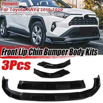 3Piece Glossy Black Car Front Bumper Splitter Lip Spoiler Diffuser Protector Guard Protection Body Kit For Toyota RAV4 2019 2020
