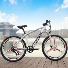 GG 26 / 27.5 Inch Mountain Bike 48V 9.6Ah Lithium Battery 350W Electric Bike 5 Level Pedal Assist Lockable Suspension Fork MTB
