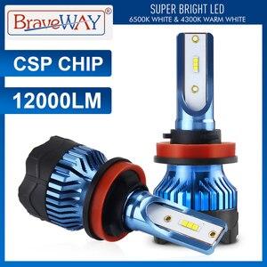 BraveWay 12000LM H4 H7 светодиодный лампы фары комплект H8 H9 H11 9005 HB3 9006 HB4 6000 К белые Противотуманные фары 12V Светодиодный светильник со светодиодными к...