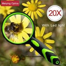 Ручной Лупа с подсветкой 20x микроскоп увеличительное стекло
