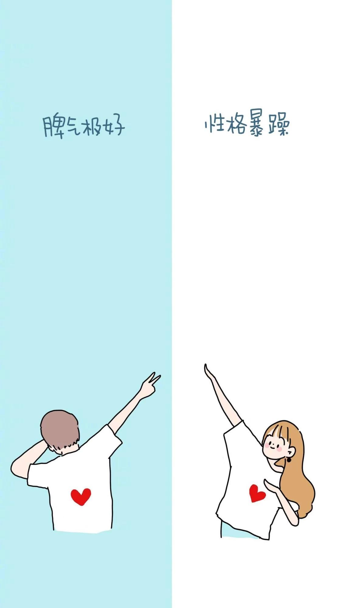 QQ微信聊天背景图:发财和发朋友圈,你总要发一个吧!插图11