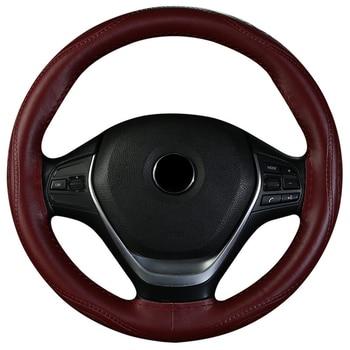 Leather Car Steering Wheel Cover Four Seasons Universal Non-Slip Steering Case Wheel Cover Steering-Wheel   Interior Accessories