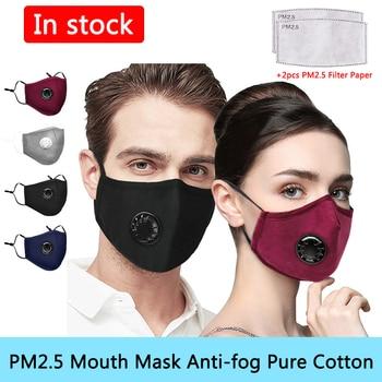 Cotton Masks Respirator Valve PM 2.5 Filter Protective Adult Mouth mask Cloth Face Mask Cotton Washable Masker Korean Fashion
