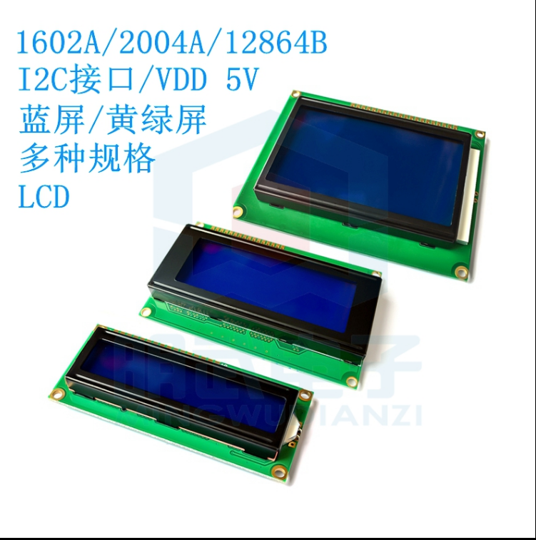 LCD Display Board Module 1602 2004 12864 PCF8574T PCF8574 IIC/I2C Interface Adapte Plate 5V Blue/Yellow Green Screen For Arduino