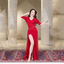 Платье для танца живота длинная юбка с разрезом и блестками