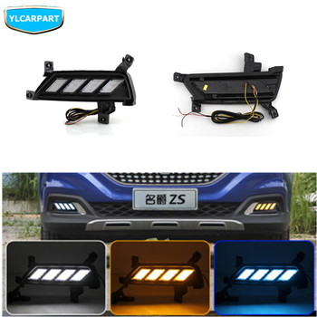 For MG ZS,Car front daytime running light kit
