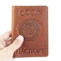 Russische Föderation und CCCP Aus Echtem Leder Reisepass Abdeckung Retro Visitenkarte Halter S603-50 Männer Kreditkarte ID Halter