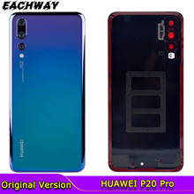Задняя стеклянная панель для huawei p20 pro крышка аккумулятора