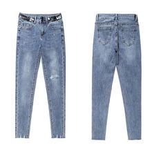Зимние теплые джинсы женские повседневные Бархатные брюки с