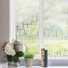 цена 3D Decorative Window Self-adhesive Privacy Film, Anti-UV Window Tint Glass Sticker Privacy Glass Tint for Home Office Windows онлайн в 2017 году