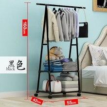 Спальня общежитии вешалка для одежды пол черный и белый с рисунком студенческого общежития небольшой стержень форма мешок отверстие пробитый гостиная R