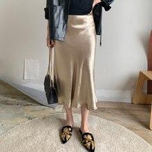 Bella philosophy самостоятельный дизайн Летняя блестящая атласная юбка-труба с высокой талией Серебряная Золотая длинная юбка металлического цвета юбка для вечеринки