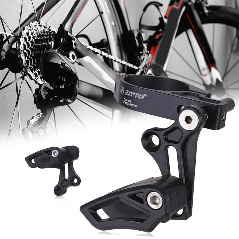 MTB Bicycle Chain Guide CG02 31.8 34.9 Clamp Mount Chain Guide Adjustable E Type Aluminum Alloy Chain Guide Protector